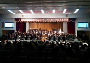 June 2016 concert